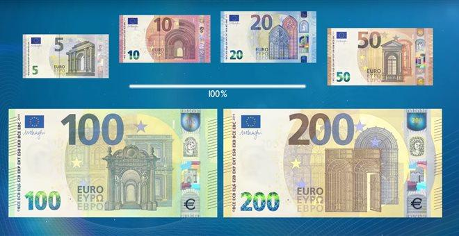 REAL NEW 200 € EURO BANK NOTE BANKNOTE BILL ISSUE MAY 2019 ECB EUROPEAN CENTRAL