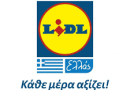 Next week's LIDL offers commencing 16 September