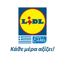 Next Week's LIDL offers