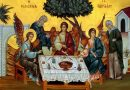 Today is A Greek National Holiday commemorating Monday of the Holy Spirit