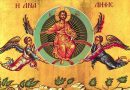 Celebrated today – The Holy Feast of the Ascension of Our Lord and Savior Jesus Christ