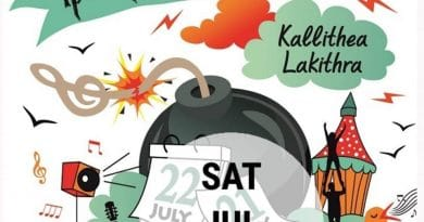 (19-21/07/19) – Traverso Music Festival at Lakithra from 21:00