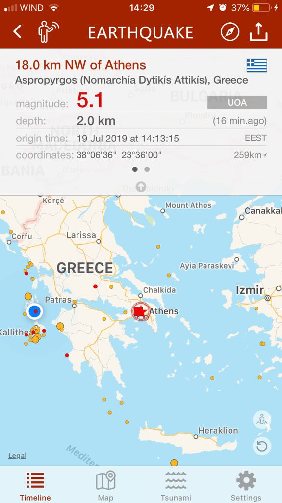 Breaking News 5-1 - 5 3 Earthquake close to Athens (several