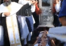 Gerasimos Being Carried Over the Faithful This Morning (video)