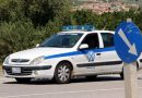 Monthly activity of the police services of the Ionian Islands including 87 arrests in Kefalonia