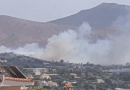 Fire in Lagonissi, near houses -5 helicopters in battle with flames