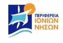 (PIN) – Ionian Islands Region Press Release on response to Kefalonia earthquake this morning