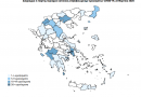 Map of coronavirus in Greece – In which areas there are cases and how many, which remain with none including Kefalonia at present!