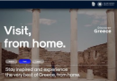 Greece From Home Website