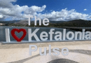 New promotion campaign: #See_Kefalonia 01/10 – 05/10/2020-Famous Greek Instagrammers will be hosted on our island