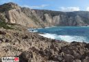 Cape Skiza.The westernmost point of Kefalonia