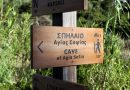 New hiking trails in southern Kefalonia move one step closer at the tourism Committee on Monday