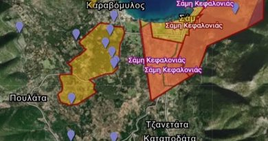 Sami- Pylaros- Erisos: An open-air, living museum.What is the role of the new archaeological cadastre
