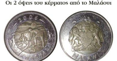 The market is filled with fake 2 euros from Malawi